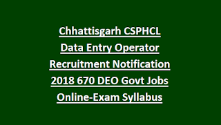 Chhattisgarh CSPHCL Data Entry Operator Recruitment Notification 2018 670 DEO Govt Jobs Online-Exam Syllabus