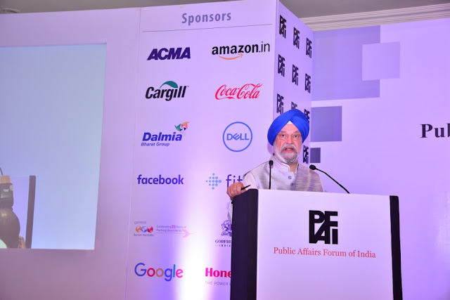 Shri Hardeep Singh Puri, Minsiter of State(independent Charge), Ministry of Housing and Urban Affairs, GOI addressing 4th Annual PAFI Conference-15 Sept, 2017