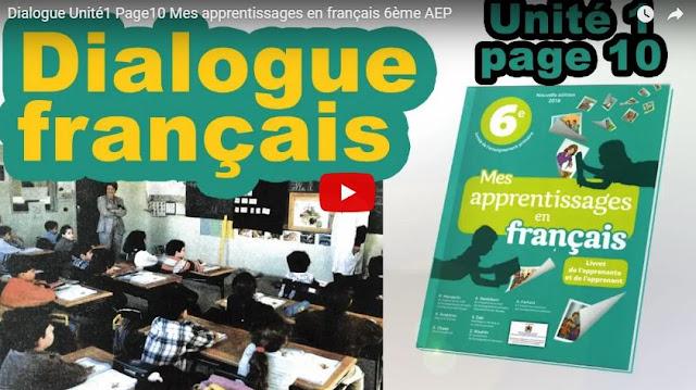 Videos des Dialogues Mes apprentissages en français 6ème AEP