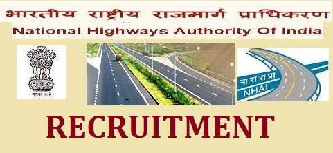 NHAI-Recruitment-2017 Online Form Filling Jobs Sarkari on