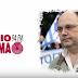Ο Δ. Καζάκης στο «Ράδιο Γάμμα» Πάτρας - 9-10-2018