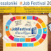 Thessaloniki #JobFestival 2017: Η μεγαλύτερη συνάντηση εργοδοτών με εργαζομένους