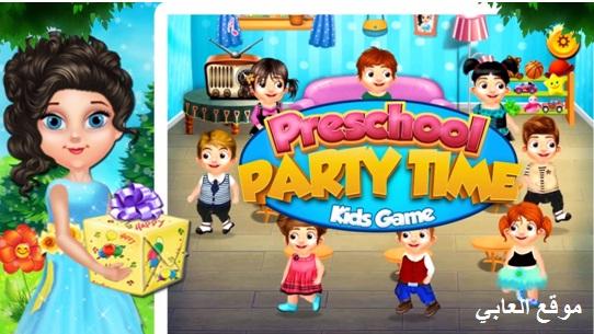 تحميل العاب اطفال 2018 Download Kids Games
