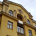 3-х комнатная сталинка 4/4 эт. дома по ул. Кремлевская, 1. Квартира продана