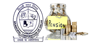 http://www.khabarspecial.com/big-story/municipal-corporation-pension/