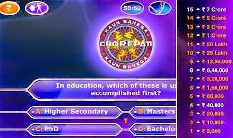 Kaun banega crorepati atom exe full game free pc, download, play.