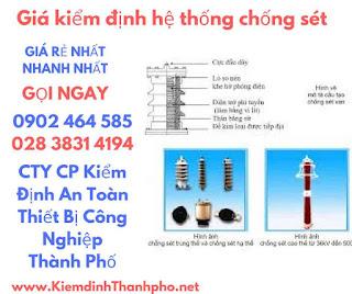 tu-chong-set