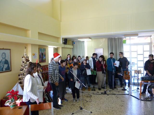 Χριστουγεννιάτικη γιορτή στο Επαγγελματικό Ειδικό Γυμνάσιο - Λυκειο Αργολίδας