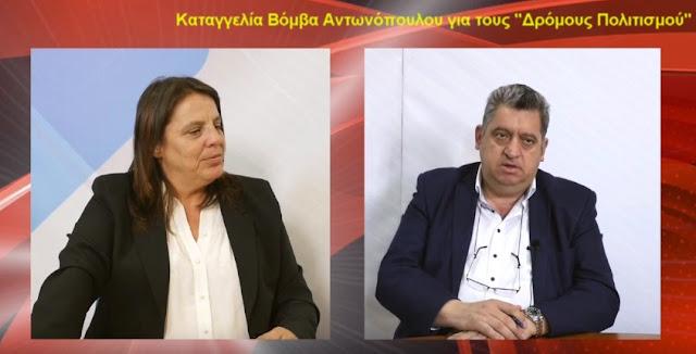 Σοβαρή καταγγελία του Χ.Αντωνόπουλου για τους απλήρωτους «Δρόμους Πολιτισμού» και τον Τ. Χειβιδόπουλο