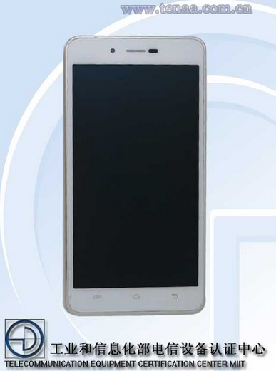 Vivo X5 Max, World's Thinnest Phone, Set To Be Launched in December