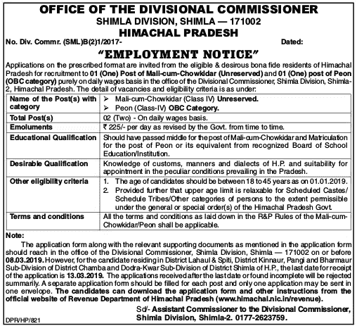 Shimla DC Office Recruitment 2019
