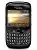 daftar harga balckberry terbaru, spesifikasi dan gambar hp bb baru second, update harga blackberry bulan ini