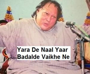 Lyrics Shaher Ke Dukandaro Karobar e Ulfat Mein Ghazal by The Legend Ustad Nusrat Fateh Ali Khan