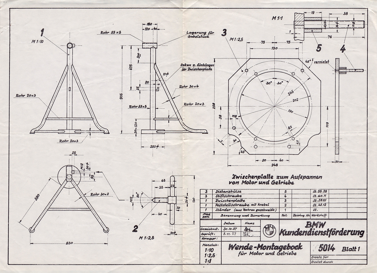 Electric Motor Blueprints