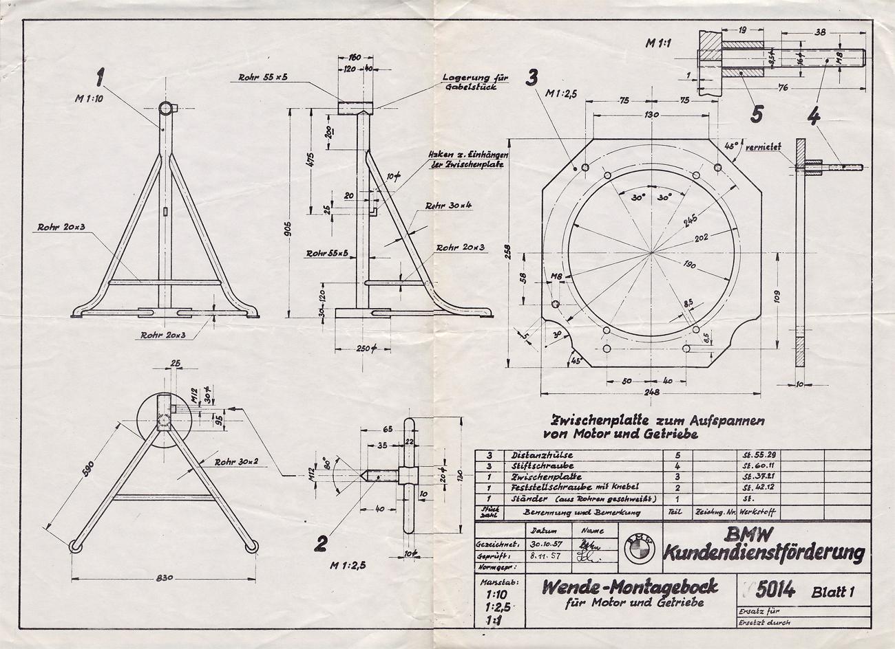 electric motor blueprints