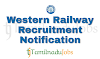 Western Railway Recruitment notification of 2018 - for Sports Quota - 21 post