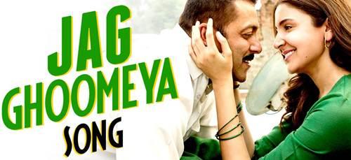 Jag Ghoomeya HD Video Lyrics Mp3 Songs | Latest Sultan Movie Songs