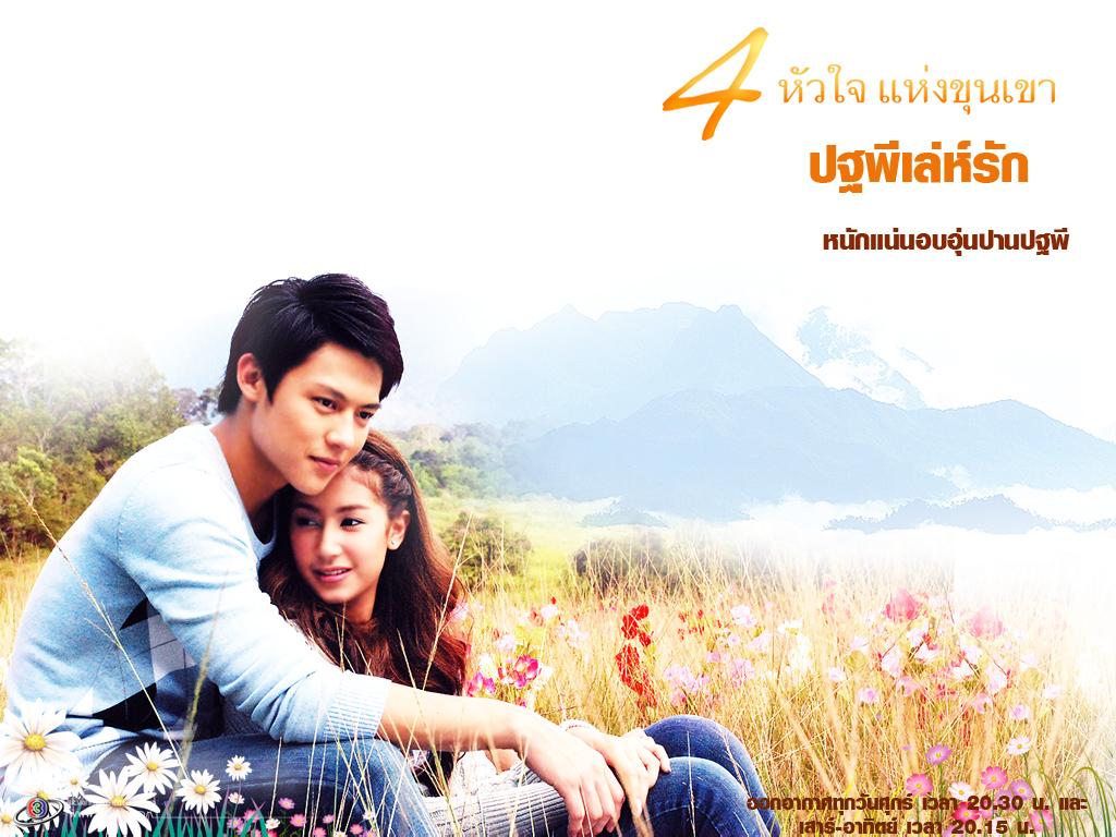 4Huajai Haeng Koon Kao Story III:Pathapee Leh Ruk | swanfs