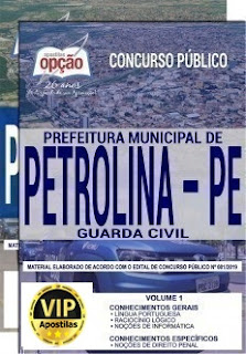 Concurso Guarda Civil de Petrolina abre 80 vagas!