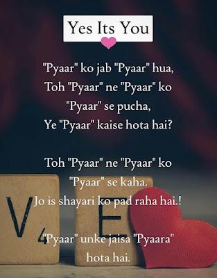 Definition of love in hindi: Sacha Pyar Kise Kehte Hain