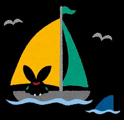 ヨットに乗るぴょこのイラスト