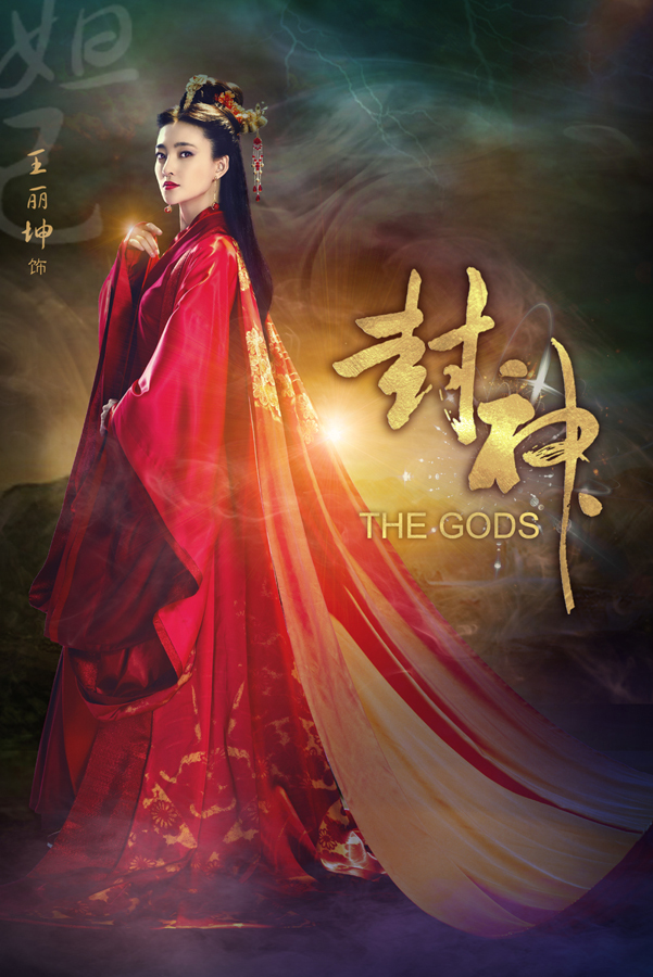 Shen hua chinese drama / Derann super 8mm film