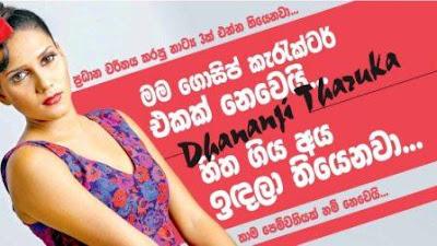 Sri Lankan Actress and Models Images: Dananji Tharuka