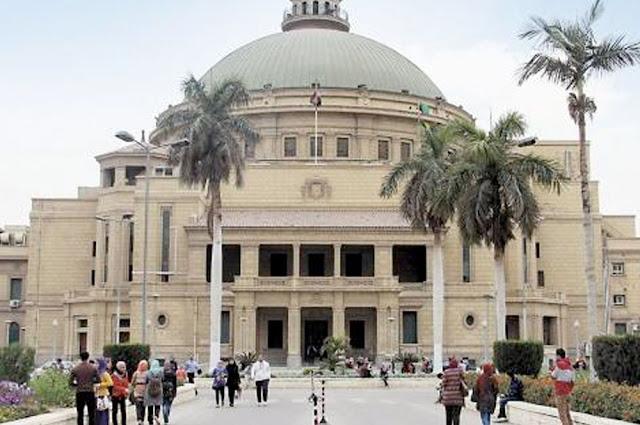 تعرف علي الأوراق والشروط المطلوبة لتحويل لكلية تجارة جامعة القاهرة 2018