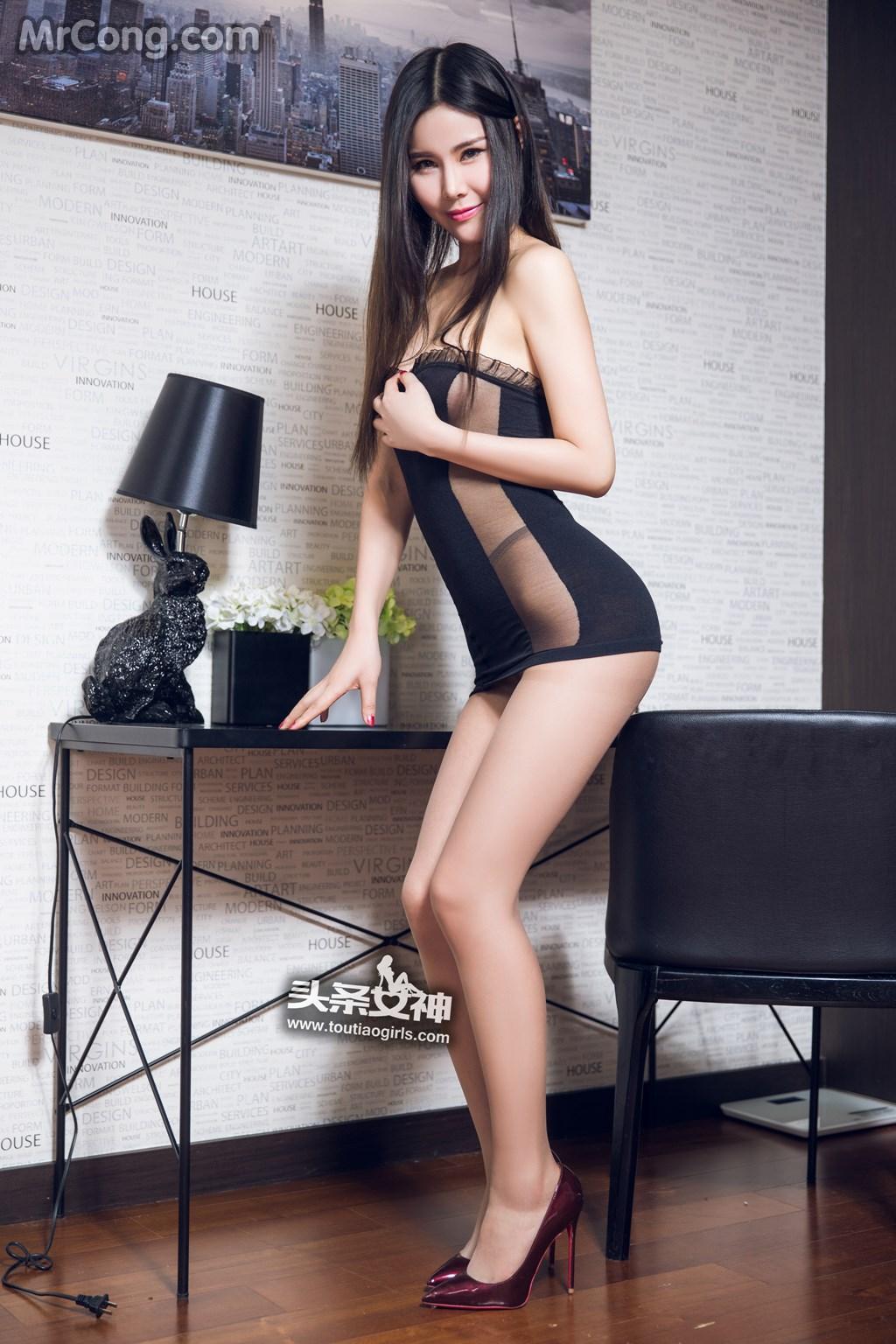 TouTiao 2017-03-13: Model Bing Bing (冰冰) (16P)