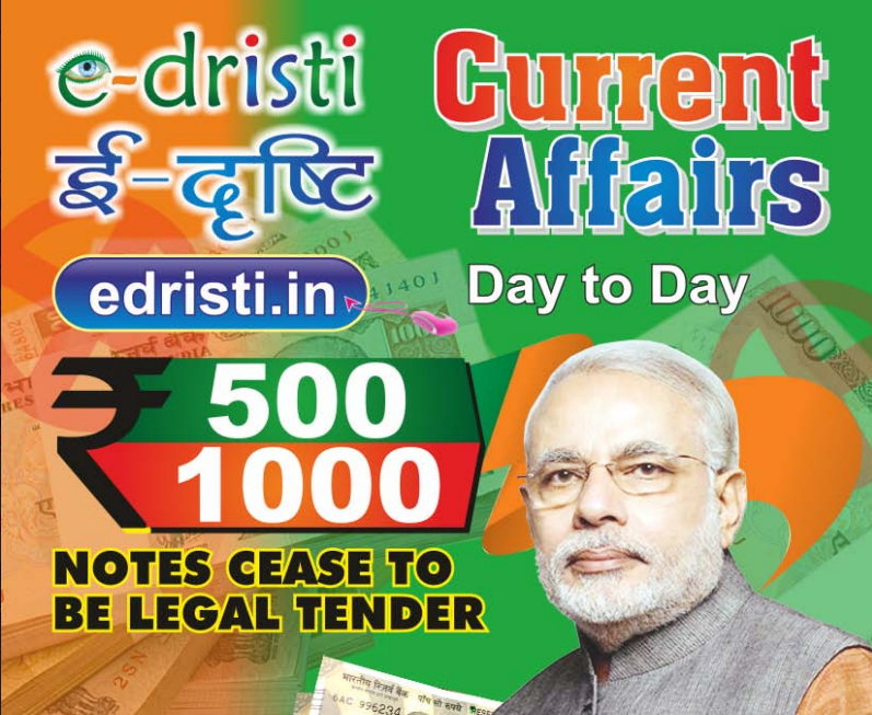 December Month Current Affairs Pdf