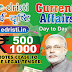 Complete E-Dristi current affairs 2016 pdf (English + Hindi)