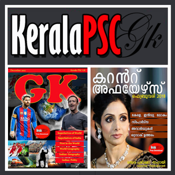 Kerala PSC GK