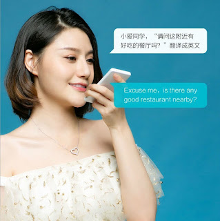 Xiaomi Qin AI is Android Powered VoLTE enabled best feature phone in the market. Here is the specification