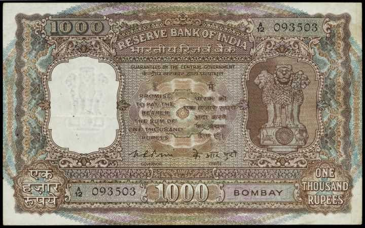 Image result for 1000 rupee note 1978
