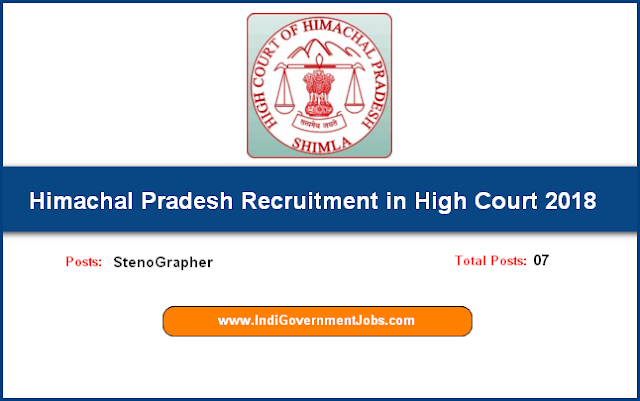 Himachal Pradesh Recruitment in high court 2018
