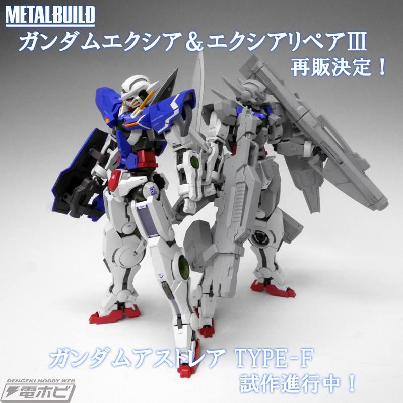 Gundam Exia Repair 3 Metal Build GUNDAM GUY: Metal Buil...