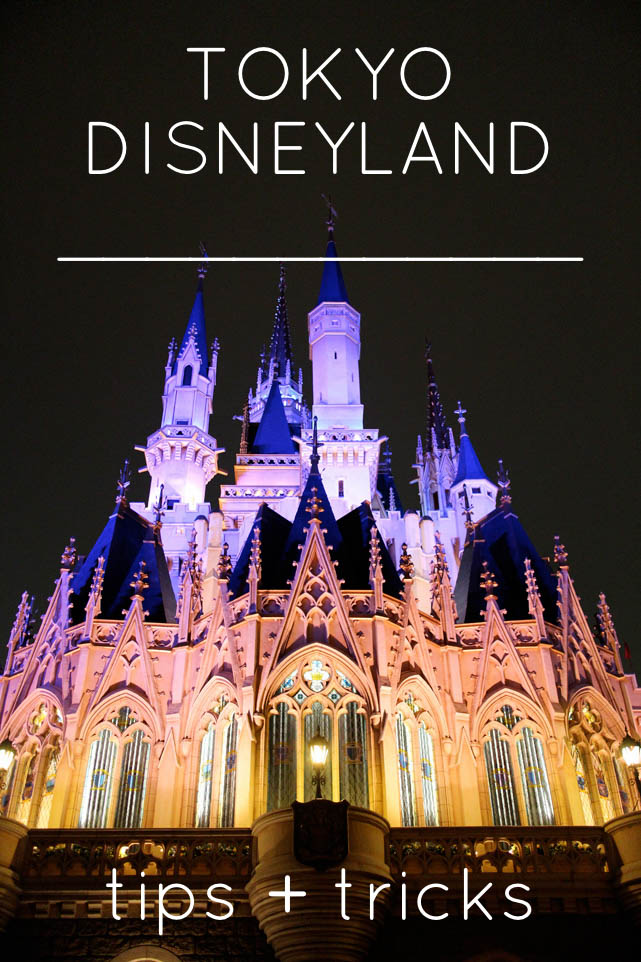 how to go to haneda airport from tokyo disneyland