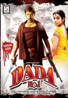 Poster Of Dada No. 1 (2005) In hindi dubbed Dual Audio 300MB Compressed Small Size Pc Movie Free Download Only At worldfree4u.com