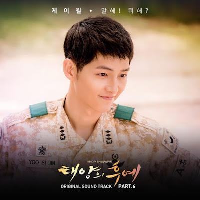 Talk Love (말해! 뭐해?) - K.Will (Descendants of the Sun OST)