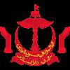 Logo Gambar Lambang Simbol Negara Brunei Darussalam PNG JPG ukuran 100 px