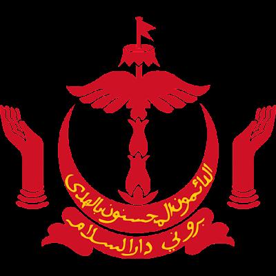 Coat of arms - Flags - Emblem - Logo Gambar Lambang, Simbol, Bendera Negara Brunei Darussalam
