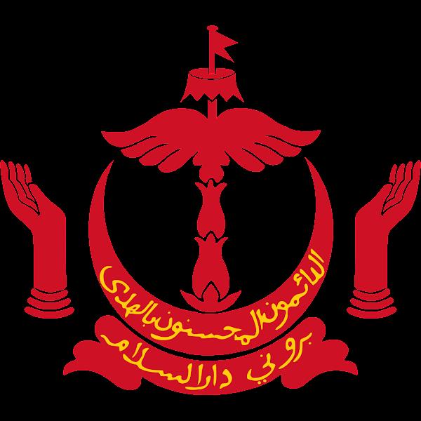 Logo Gambar Lambang Simbol Negara Brunei Darussalam PNG JPG ukuran 600 px