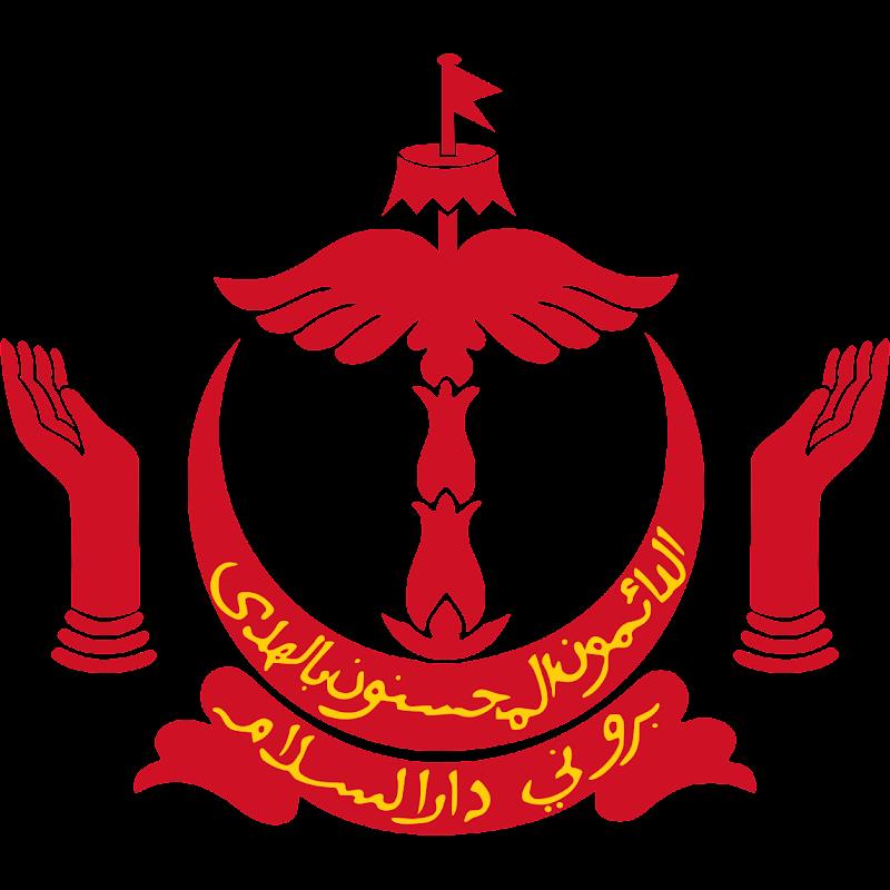 Logo Gambar Lambang Simbol Negara Brunei Darussalam PNG JPG ukuran 800 px