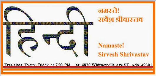 A fun Hindi Class on 12/19/2014.