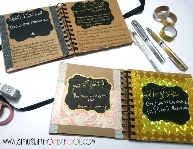 Qur'an notebooks for kids