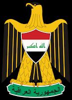 """العراق يهدد باستخدام القوة في ضد كردستان في المناطق المتنازع عليها"""" إذا أصر الإقليم على الاستفتاء !"""