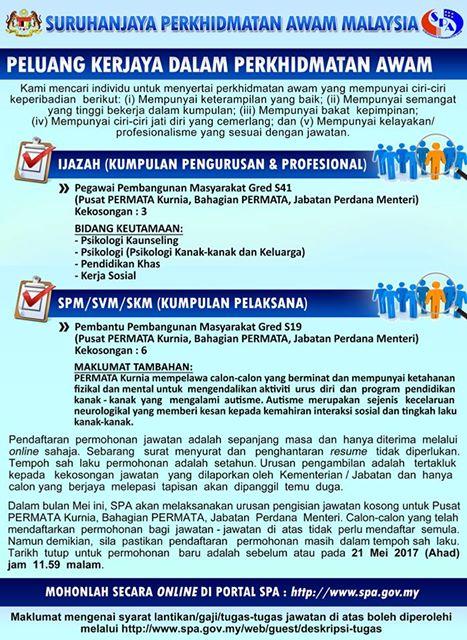 PEMBANTU PEMBANGUNAN MASYARAKAT S19