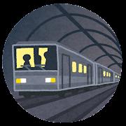 地下鉄のイラスト