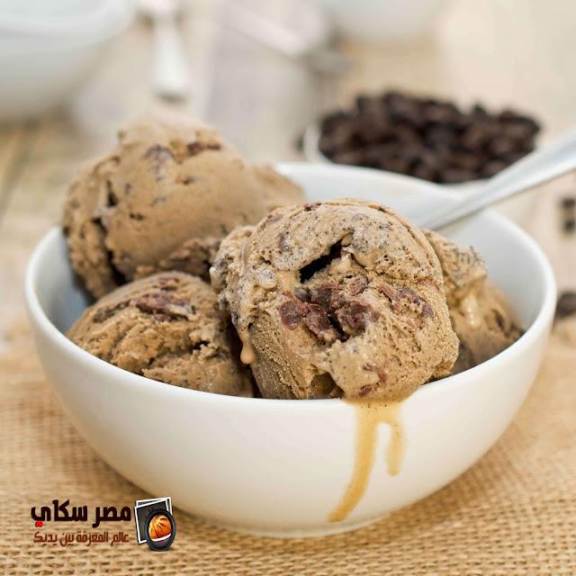 خطوات عمل الآيس كريم بالقهوة بالصور Coffee Ice Cream