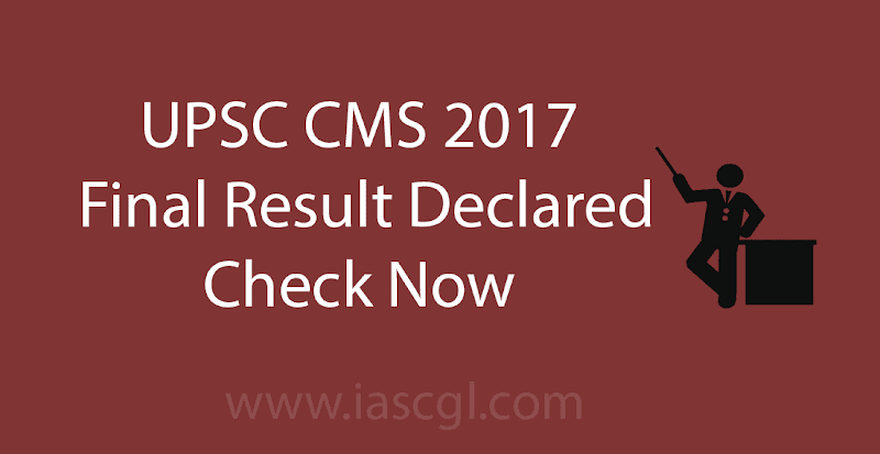 UPSC CMS 2017 Final Result
